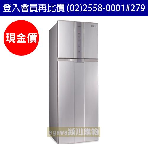 【現金價】聲寶SAMPO冰箱 SR-A46D 變頻二門 460公升 紫燦銀 (聲寶經銷商)