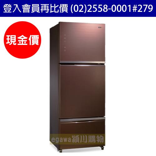 【現金價】聲寶SAMPO冰箱 SR-A46GDV 變頻玻璃三門 455公升 琉璃棕 (聲寶經銷商)