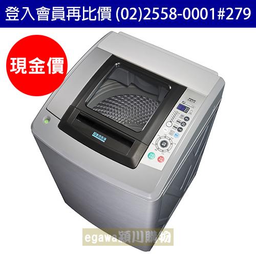 【現金價】三洋SANLUX洗衣機 SW-13NS3 定頻 13公斤 (台灣三洋經銷商)