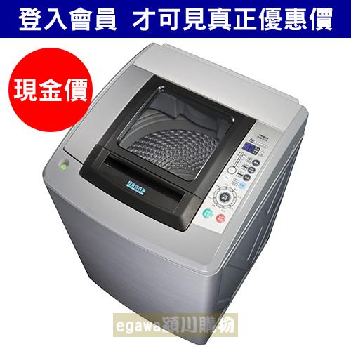 【現金價】三洋SANLUX洗衣機 SW-15NS3 定頻 15公斤 (台灣三洋經銷商)