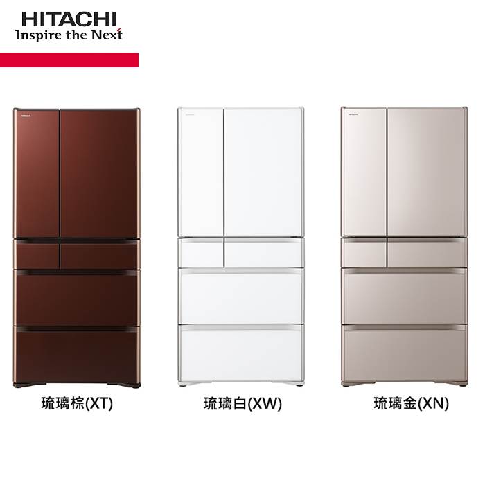 HITACHI 日立冰箱 RG570HJ 日本原裝 561L 六門冰箱