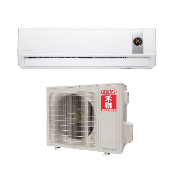 HERAN 禾聯 R32變頻分離式冷氣 4坪 HI-GP28/HO-GP28