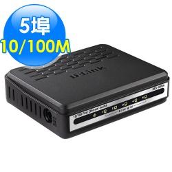 D-LinkDES-1005A 5埠網路交換器