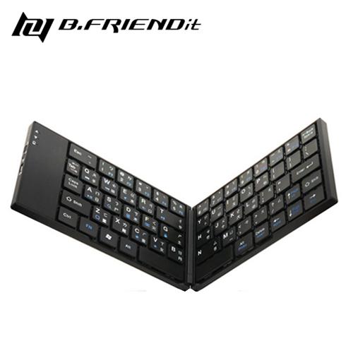 B-FRIEND 藍芽摺疊鍵盤 65KEY 黑
