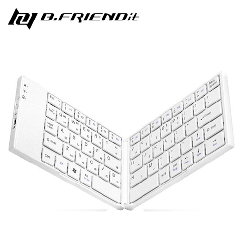 B-FRIEND 藍芽摺疊鍵盤 65KEY 白