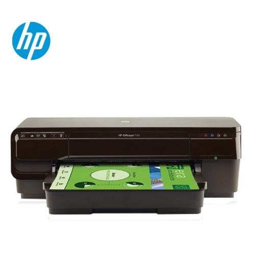 HP 惠普 OJ-7110 A3彩色噴墨印表機