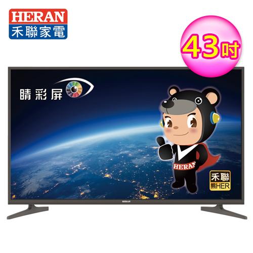 【HERAN禾聯】43型IPS 4KUHD超值聯網LED液晶顯示器+視訊盒(434K-C2)
