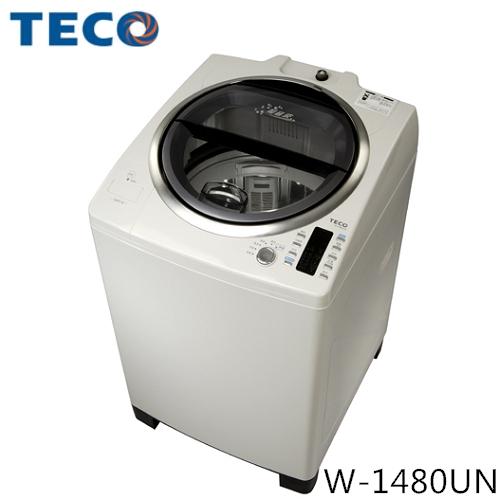 好禮送【TECO東元】14KG定頻洗衣機W-1480UN