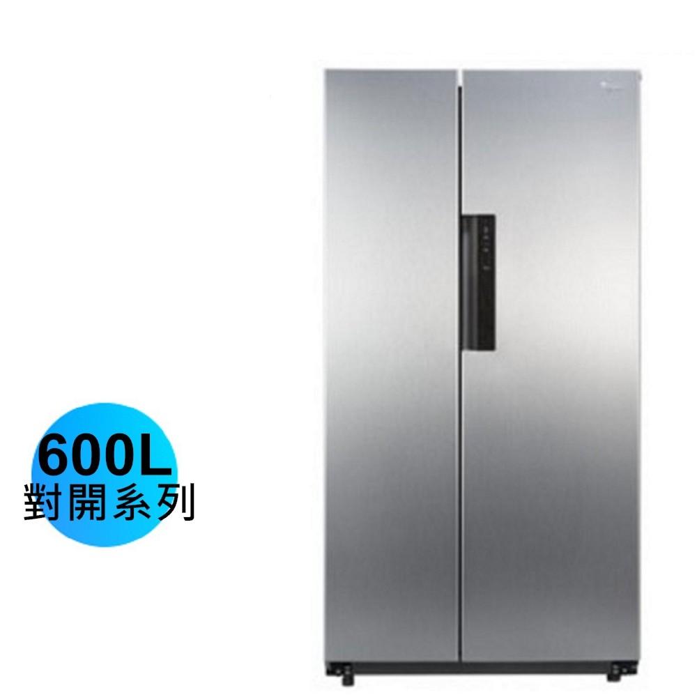 【Whirlpool惠而浦】600L對開門電冰箱WHS21G