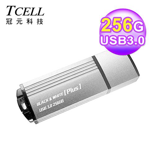 TCELL 冠元 BLACK & WHITE Plus USB3.0 極速碟 256GB