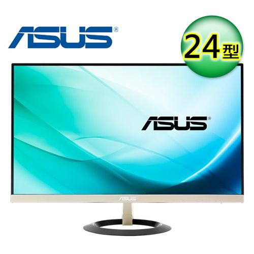 ASUS 華碩 VZ249H 超薄邊框IPS 24型