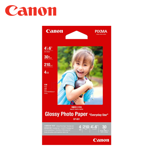 CANON GP-601 4*6超白光澤相紙(30張)