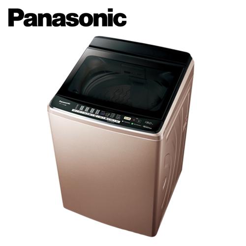 Panasonic 國際牌 NA-V130BB-PN 變頻直立式洗衣機(13公斤)