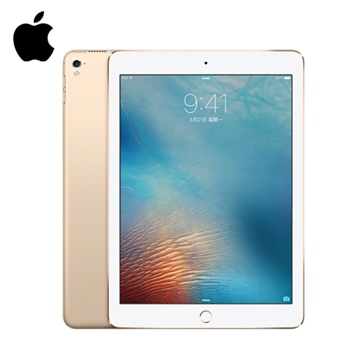 Apple iPad Pro 9.7 WiFi 128G 金