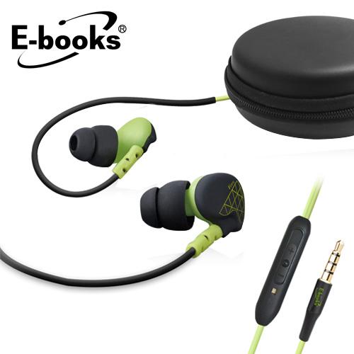 E-BOOKS S53 繞耳式耳麥+收納包