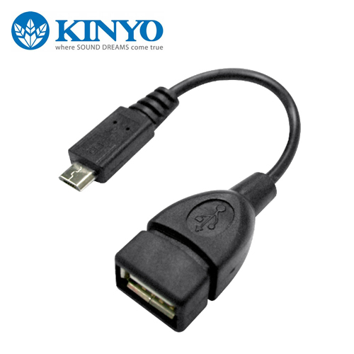 KINYO 耐嘉 USB-26 MICRO OTG轉接傳輸線