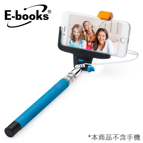 E-BOOKS N25 線控快門自拍桿