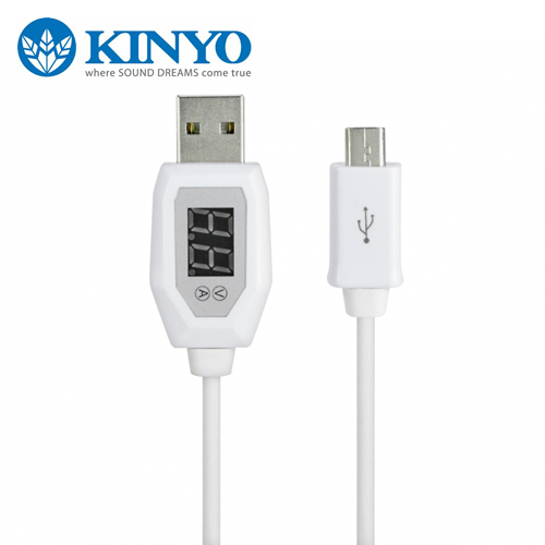 KINYO USB-75 MICRO USB 極速電壓電流顯示線