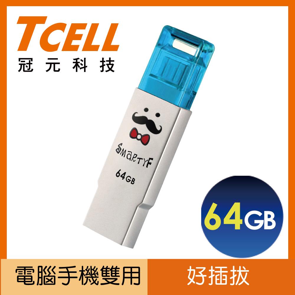 TCELL 冠元 64G OTG 隨身碟 SMARTF 藍鬍子