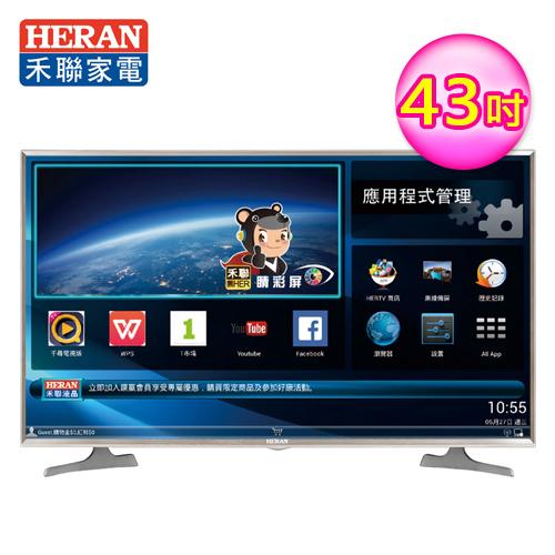 【HERAN禾聯】43型 4K 智慧聯網LED液晶顯示器+視訊盒(HD-43UDF2)