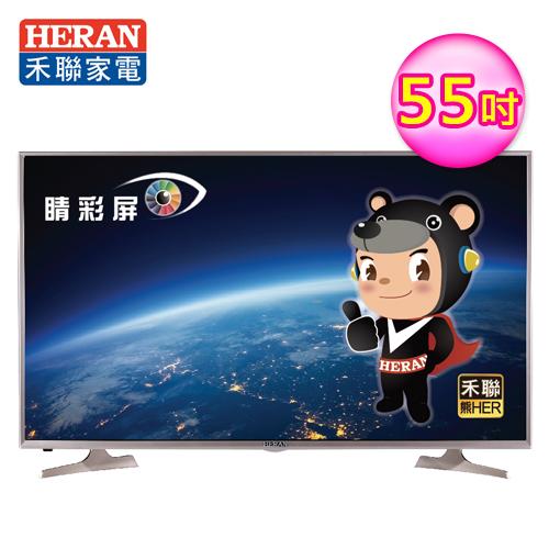 【HERAN禾聯】55型 4K聯網LED液晶顯示器+視訊盒(HD-55UDF2)