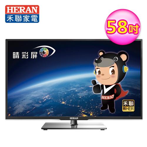 【HERAN禾聯】58型 FULLHD LED液晶顯示器+視訊盒(HD-58DF6)