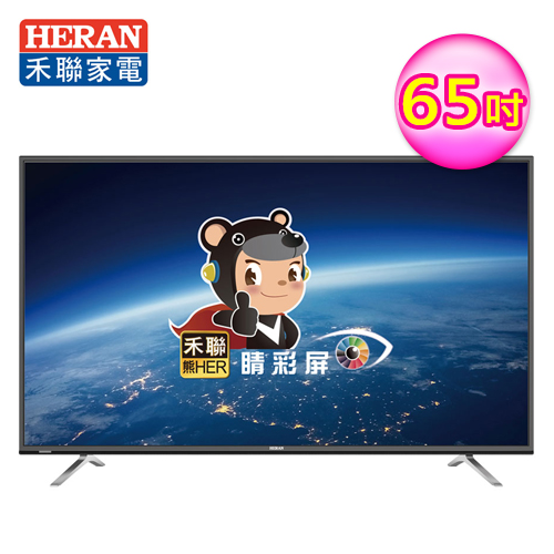 【HERAN禾聯】65型 低藍光液晶顯示器+視訊盒(HF-65DA1)
