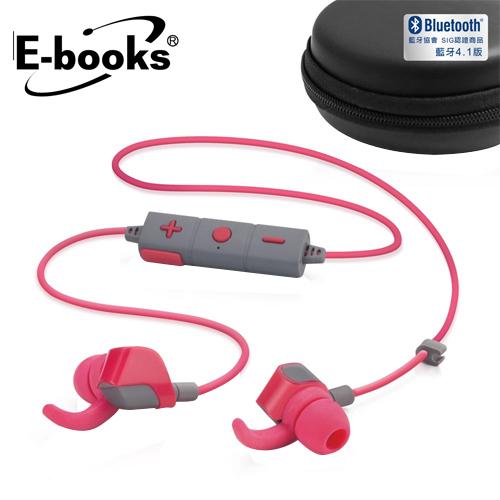 E-BOOKS S56 藍牙4.1耳機+收納包