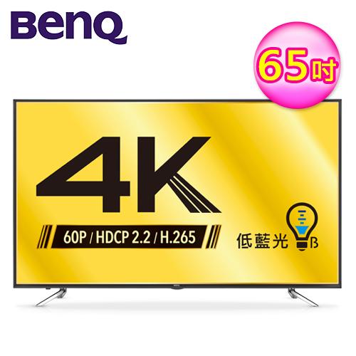 BenQ 65吋 4KUHD LED護眼液晶顯示器 65IZ7500