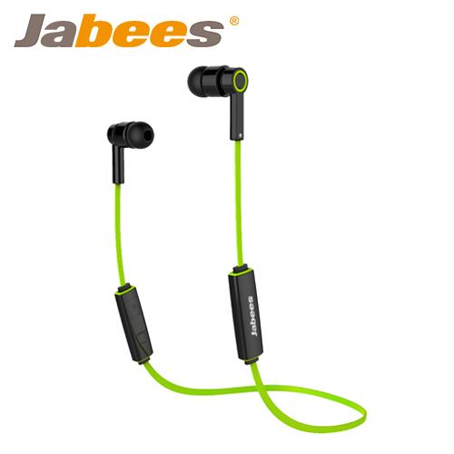 JABEES 超輕量運動藍牙耳機 OBEES 綠