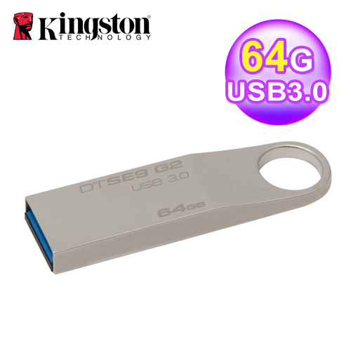 Kingston 金士頓 DTSE9G2 64GB 隨身碟U3