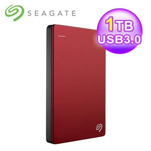 Seagate 希捷 Backup Plus Slim 2.5吋 1TB 外接硬碟 USB 3.0 紅