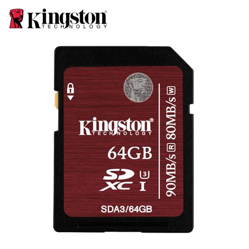Kingston 金士頓 R90-SDHC-U3-C3 64G記憶卡
