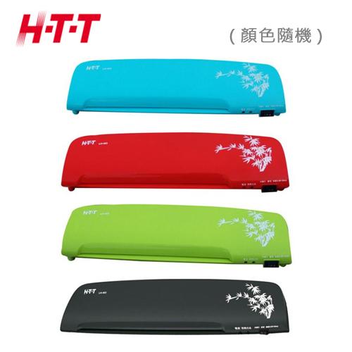 HTT A4彩色 冷熱護貝機 LH-403
