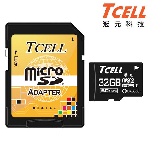 TCELL 冠元 MicroSDHC UHS-I 32GB 50MB/s 高速記憶卡 Class10