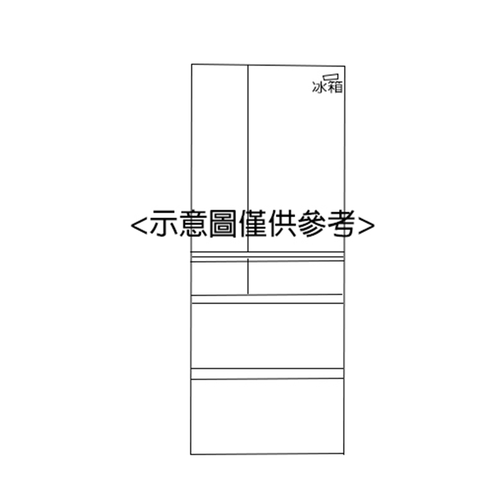 【SAMPO聲寶】250L雙門冰箱SR-L25G(S銀/W白)