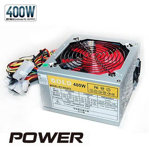 GOLD 嘉積 400W 電源供應器