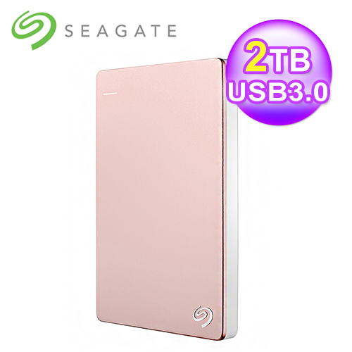 Seagate 希捷 Backup Plus Silm 2TB USB3.0 2.5吋行動硬碟-玫瑰金
