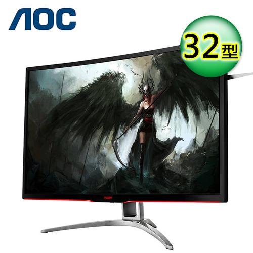 【AOC】AGON AG322FCX 32型 VA 曲面電競電腦螢幕