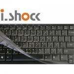 ASUS N50系列鍵盤果凍膜