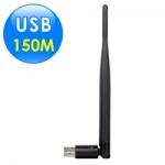 D-Link DWA-127 N150 高增益無線網卡