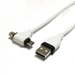 群加 USB T型傳輸充電兩用線 GRMIB5120 白黑