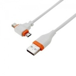 群加 USB T型傳輸充電兩用線 GRMIB5123 白橘