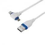 群加 USB T型傳輸充電兩用線 GRMIB5126 白藍