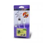 ESENSE USB LED充電傳輸線 白