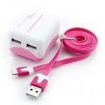 i-gota 智慧型3.1A雙充USB充電器 粉紅