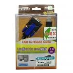 i-gota USB to RS232 轉接線 9Pin(2.0) 1.8M