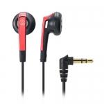 鐵三角 ATH-C505 耳塞式耳機 紅