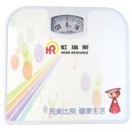 虹瑞斯 Home Resource 炫彩機械式體重計 SCA-103