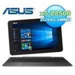 ASUS 華碩 T100HA-0223K 10.1吋 變形筆電 灰